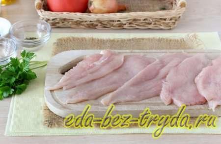 Нарежем куриное филе 1 шаг