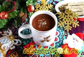 Горячий шоколад с халвой