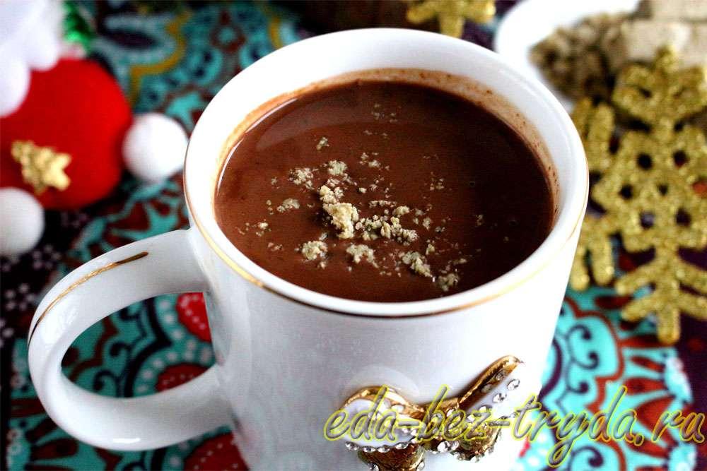 Горячий шоколад с халвой рецепт с фото