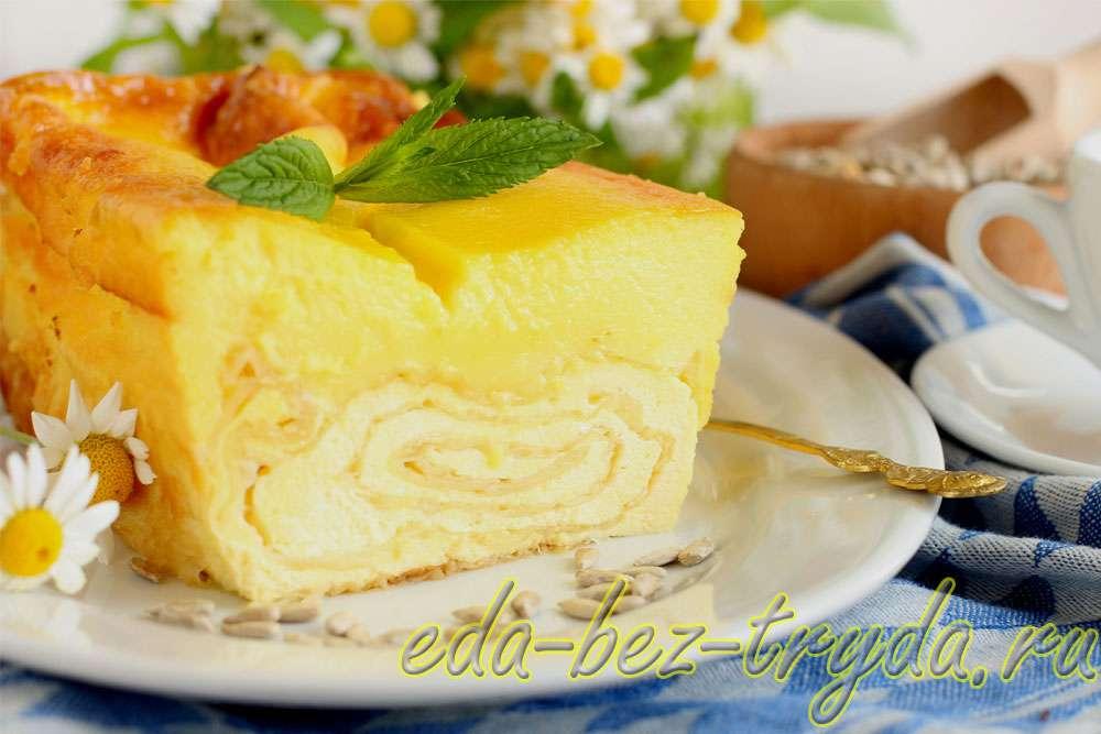 Пирог «Ленивая баница» из лаваша с творогом рецепт с фото