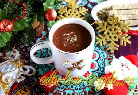 Горячий шоколад с халвой готов!