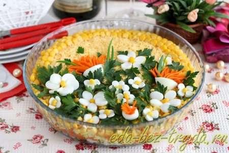 Салат к 8 марта рецепт с фото