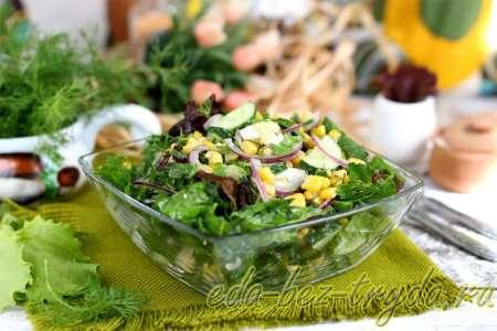 Салат с кукурузой и огурцом рецепт с фото