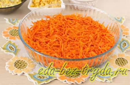 Выкладываем слой из морковки по-корейски 7 шаг
