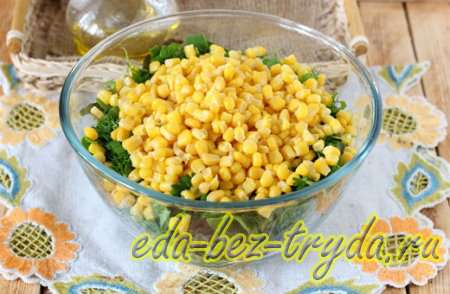 Добавляем кукурузу 5 шаг