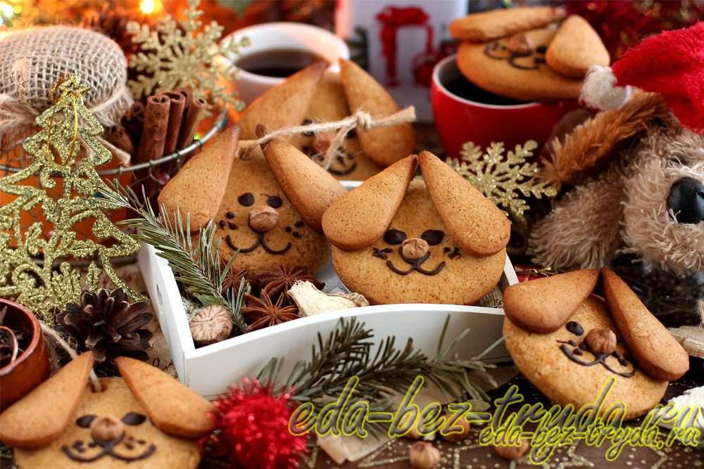 Печенье имбирное «Собачки» рецепт с фото