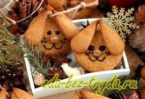 Печенье имбирное «Собачки»