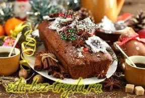 Пряничный кекс на Новый год и Рождество