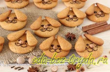 Создаем печенье в виде собачек