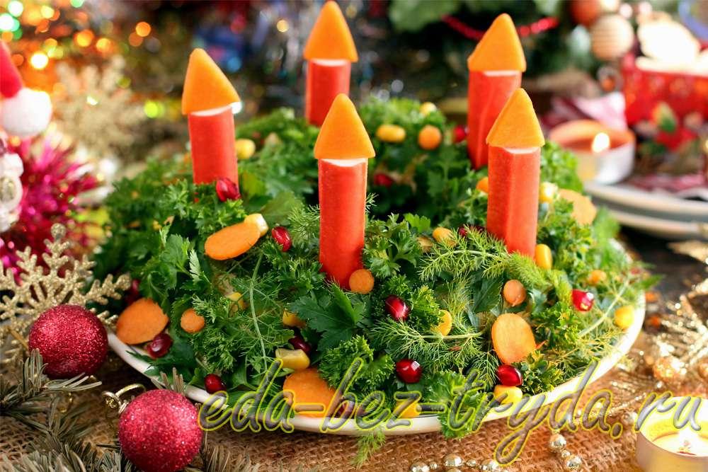 Салат Новогодний венок рецепт с фото