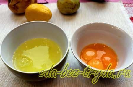 разделим белок и желток 1 шаг