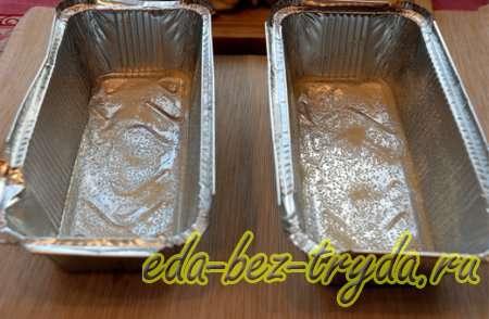 Подготовим формы для выпекания шарлотки