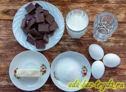 как приготовить Шоколадный мусс