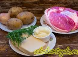 как приготовить Картофельная запеканка с фаршем в духовке