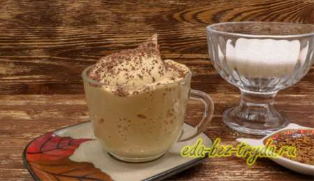 Взбитый кофе с сахаром готов